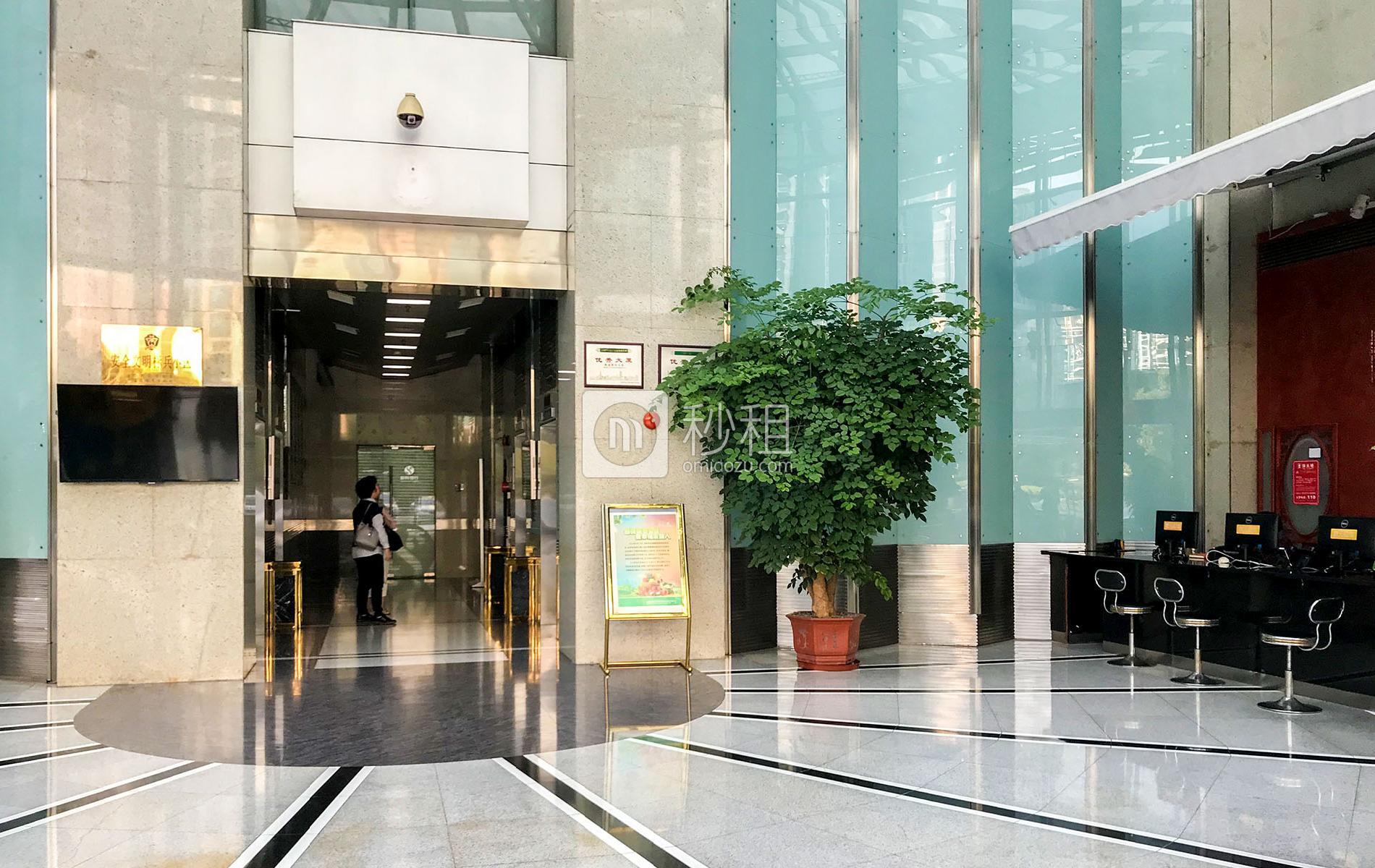 阳光高尔夫大厦写字楼出租/招租/租赁,阳光高尔夫大厦办公室出租/招租/租赁