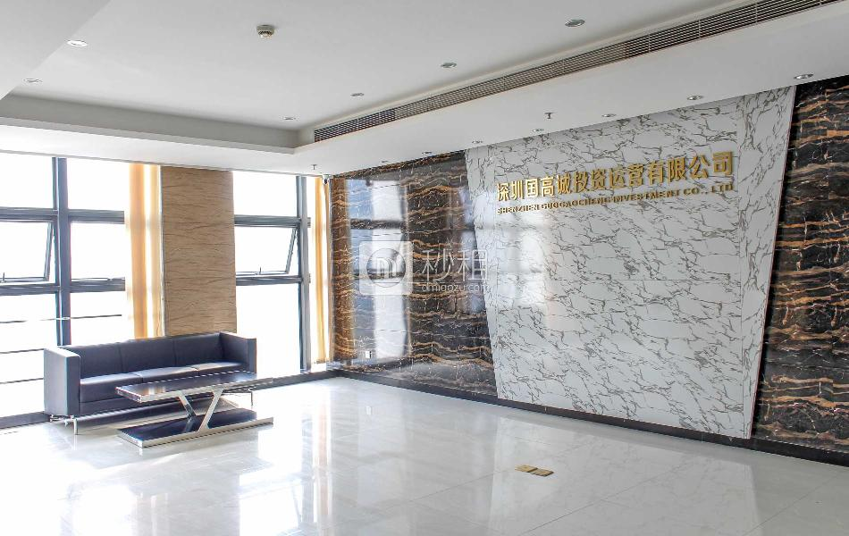 国高诚创客空间-中海信创新产业城
