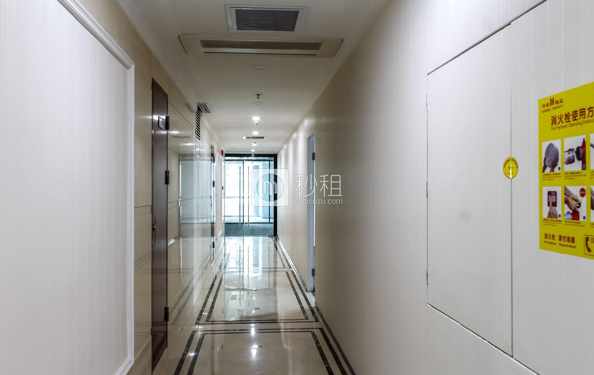 华嵘大厦写字楼出租/招租/租赁,华嵘大厦办公室出租/招租/租赁