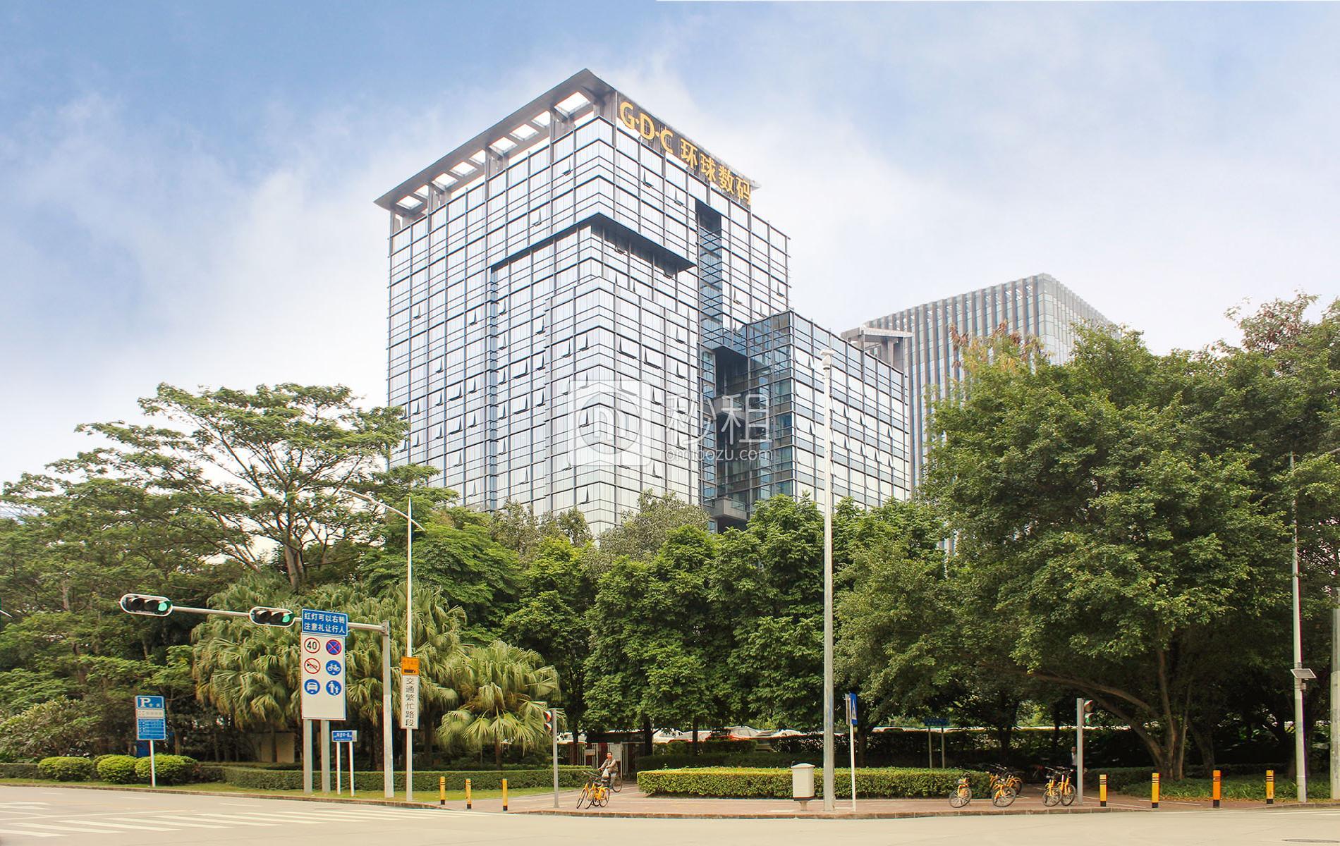 环球数码大厦