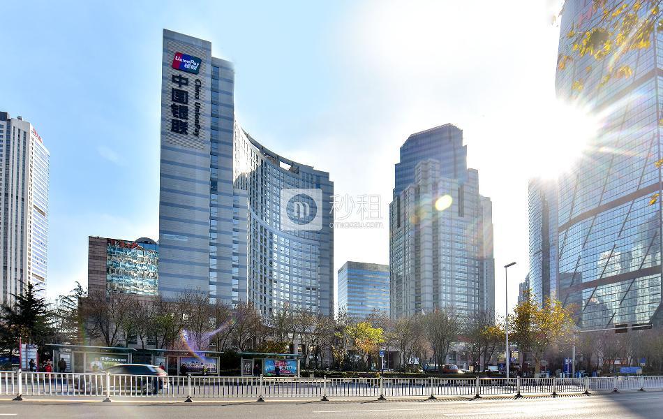 青岛世界贸易中心