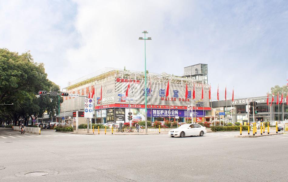 中加韩国际创客园