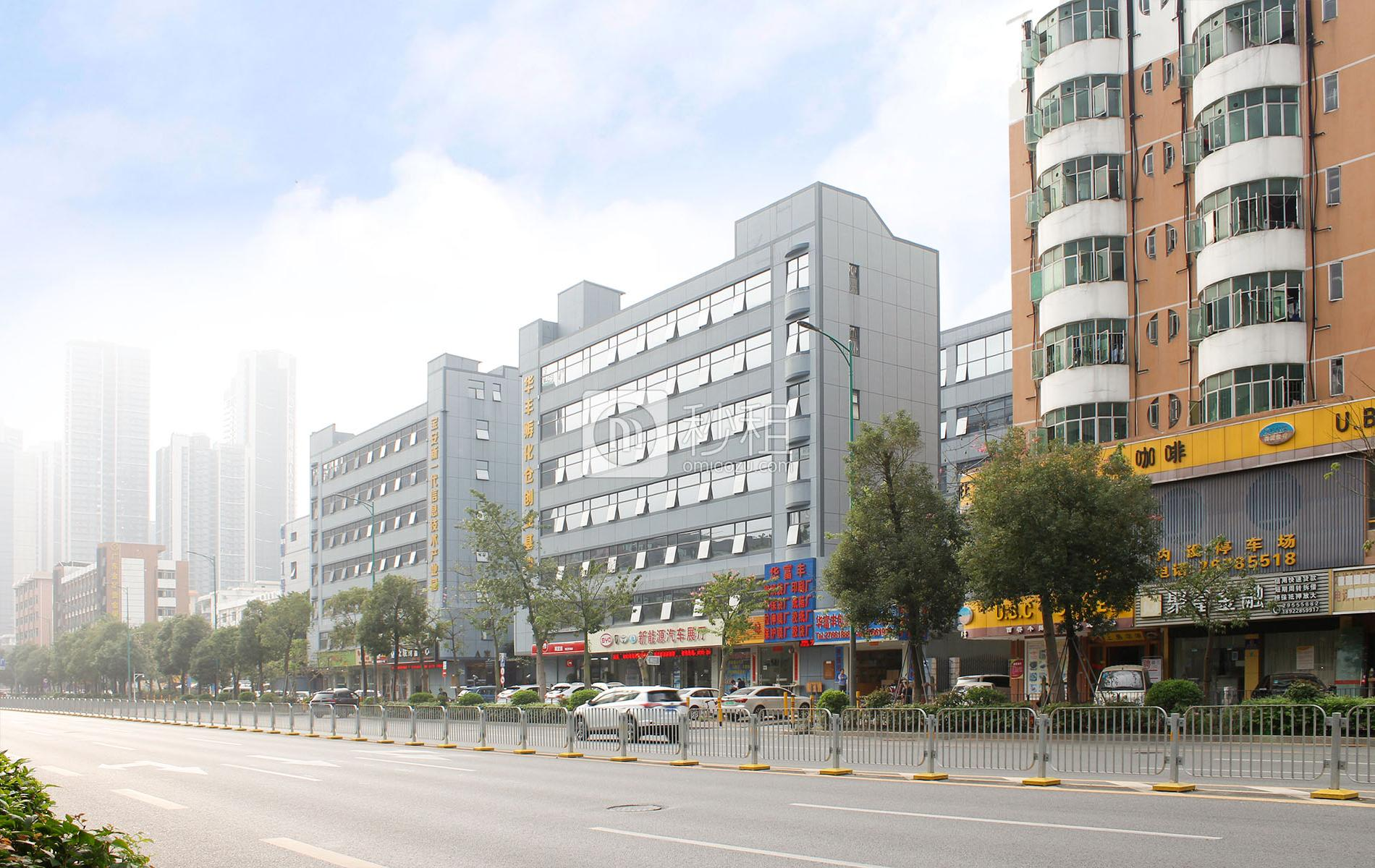 华丰孵化仓创业基地