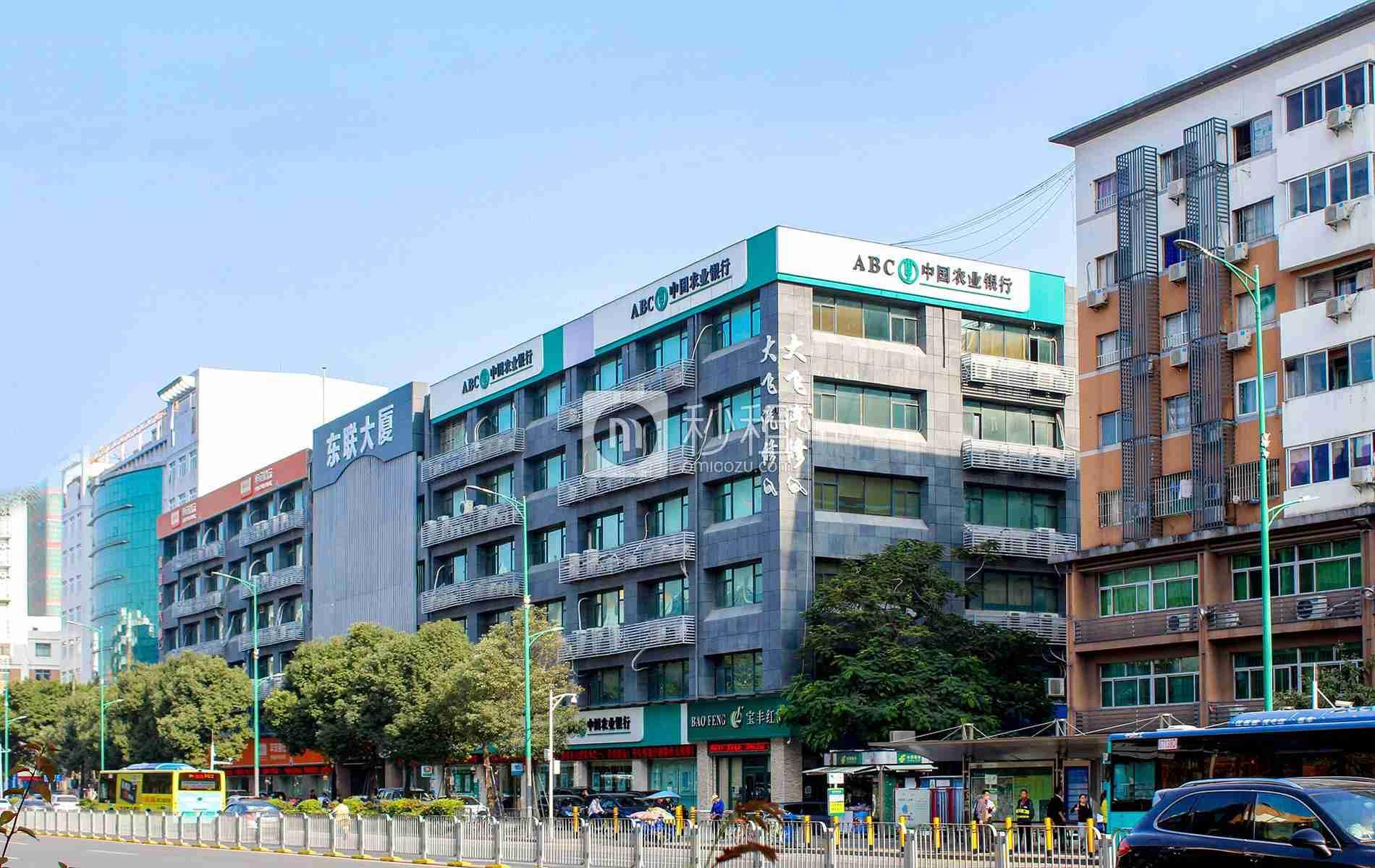 东联大厦写字楼出租/招租/租赁,东联大厦办公室出租/招租/租赁