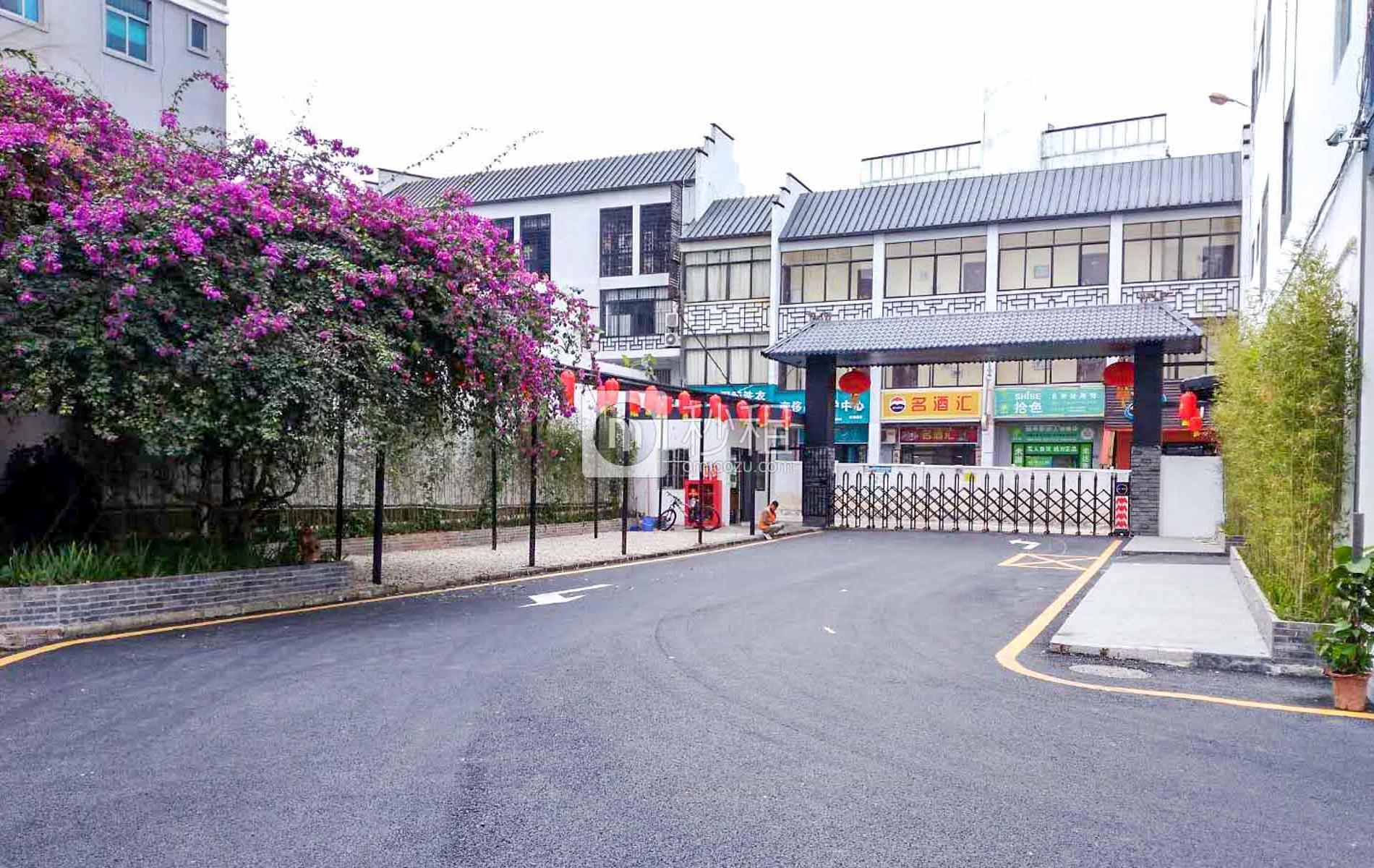 1985园中园