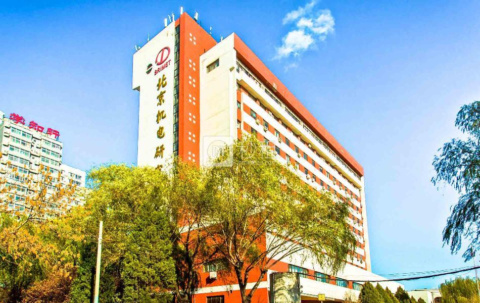 北京机电研究所