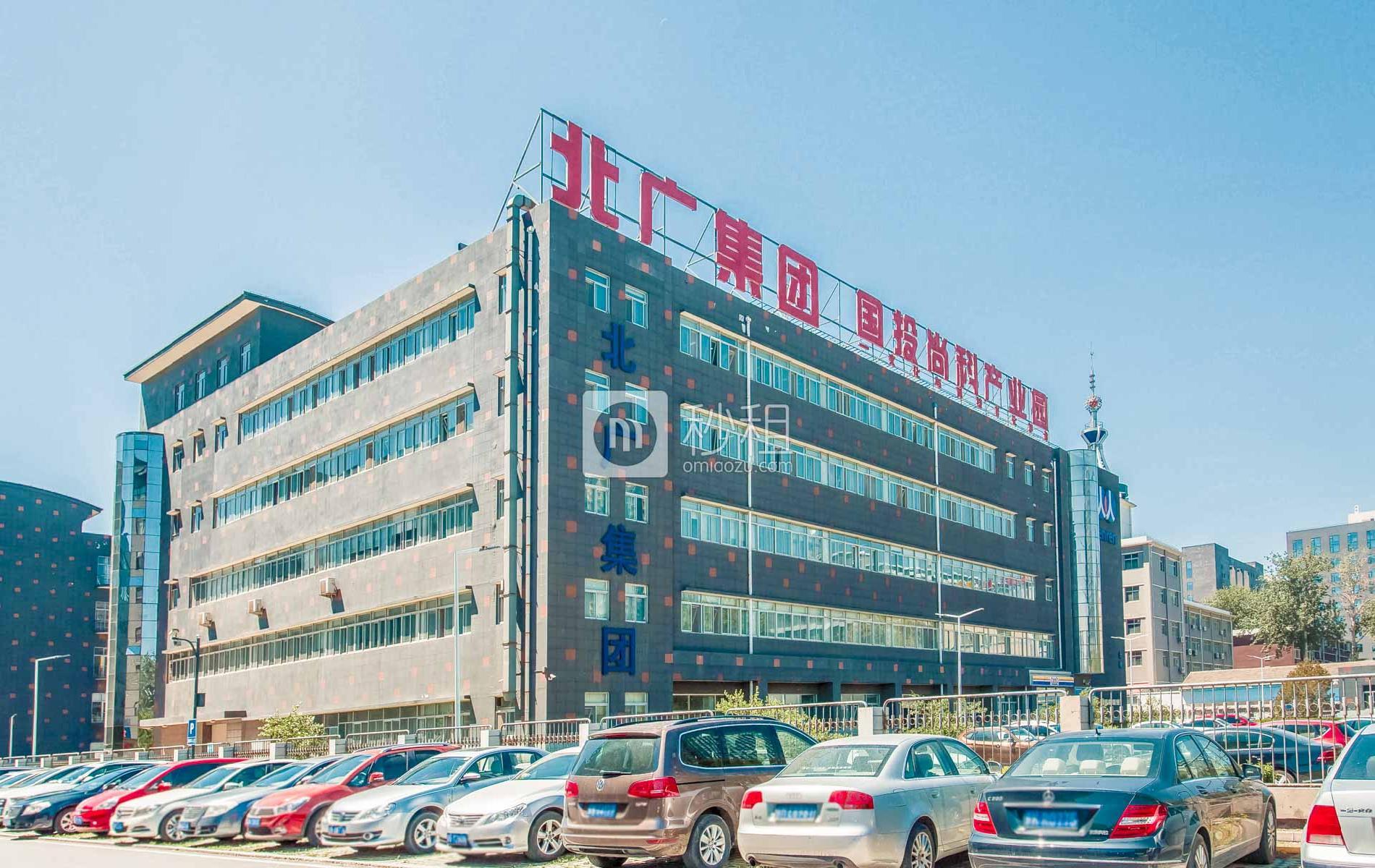 国投尚科产业园(北广项目)