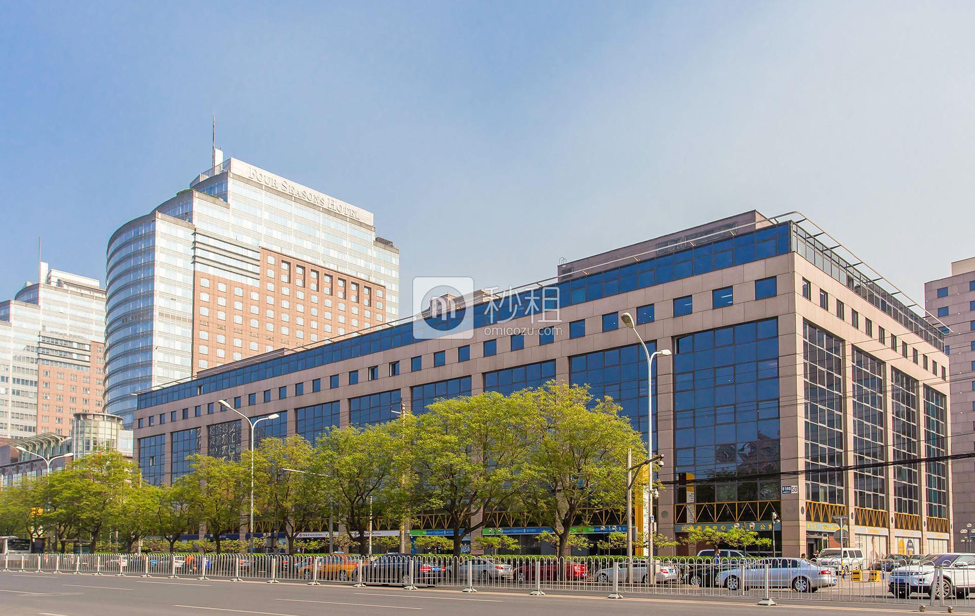 北京燕莎中心