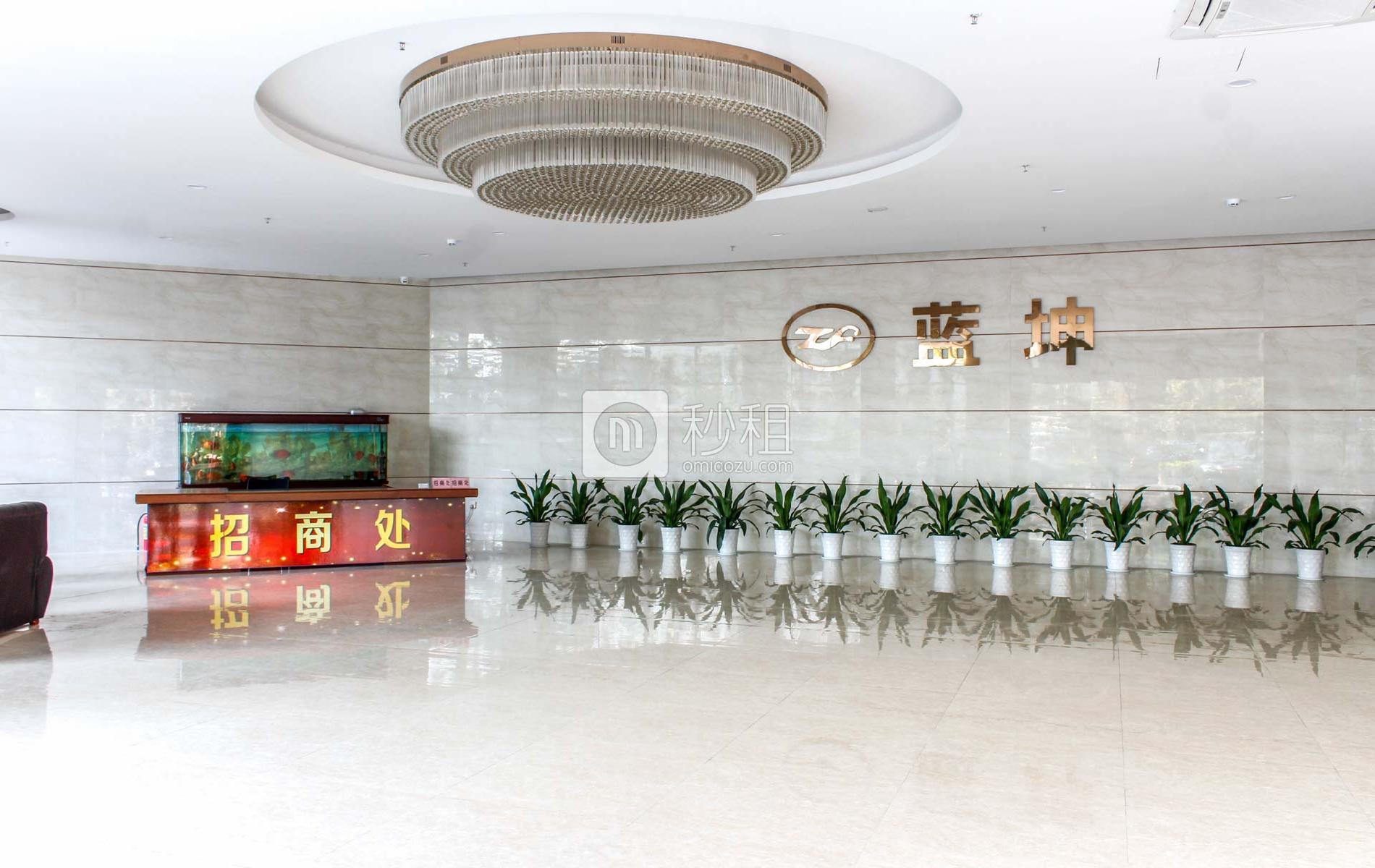 蓝坤集团大厦写字楼出租/招租/租赁,蓝坤集团大厦办公室出租/招租/租赁