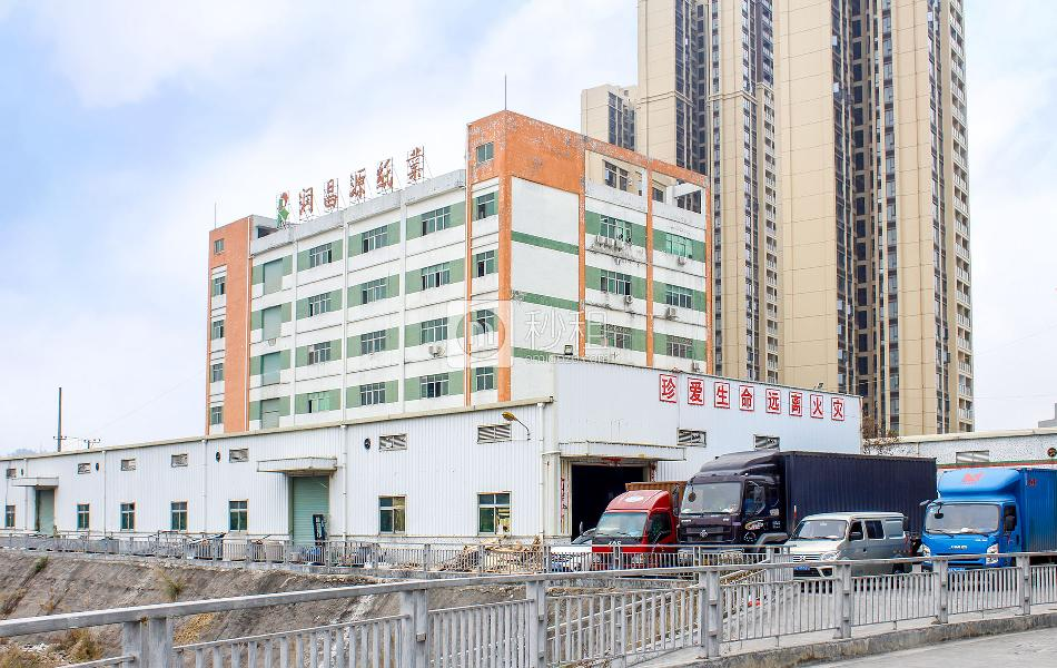 润昌工业园