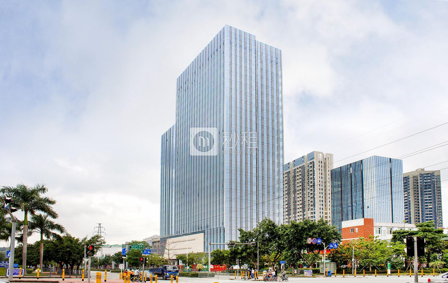 海源国际金融中心(海源城)