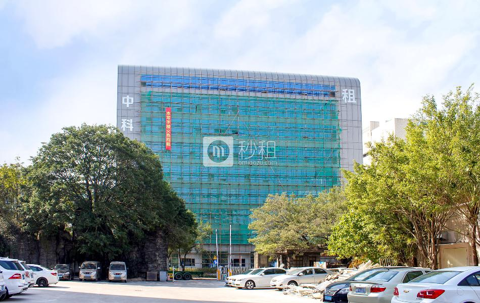 中科智宏大廈