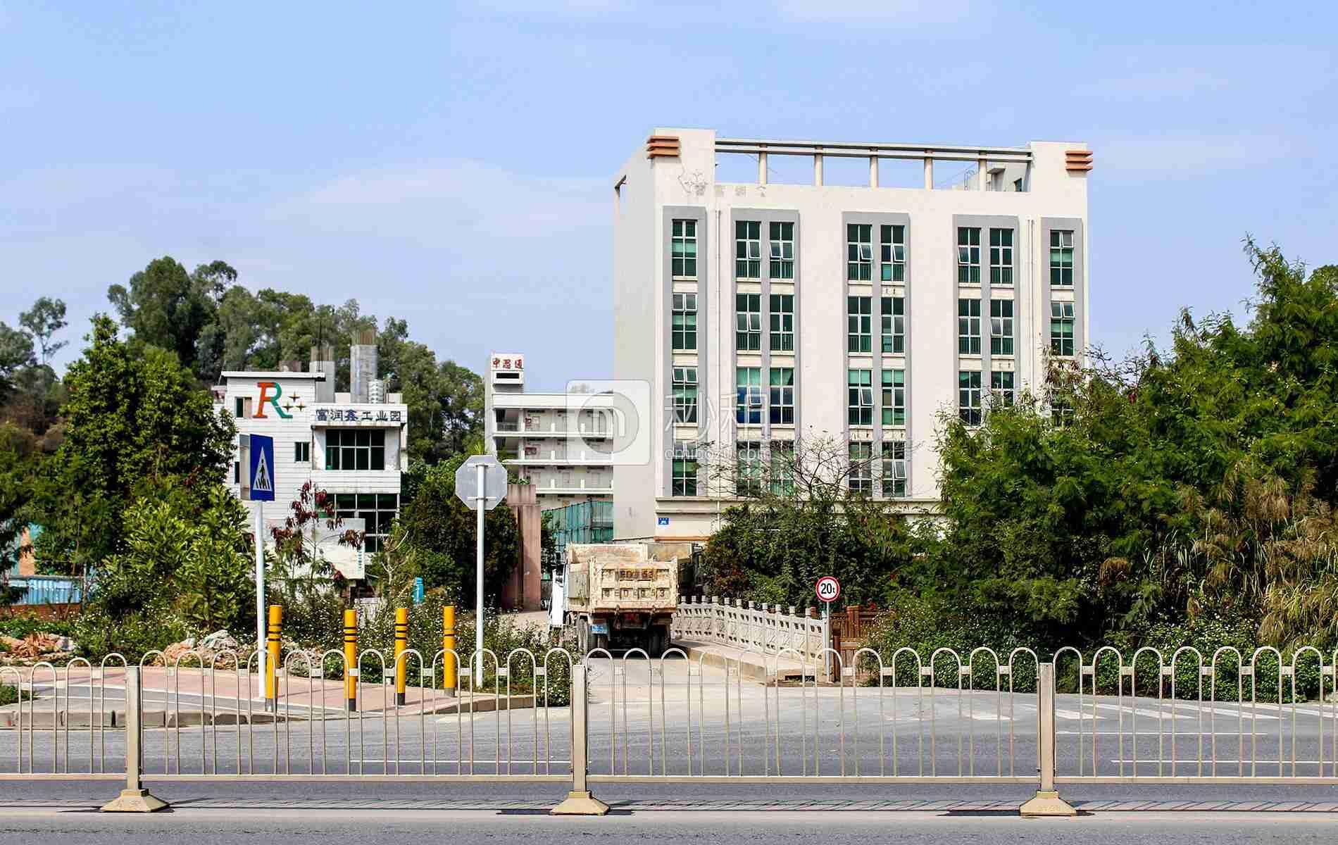 富润鑫工业园