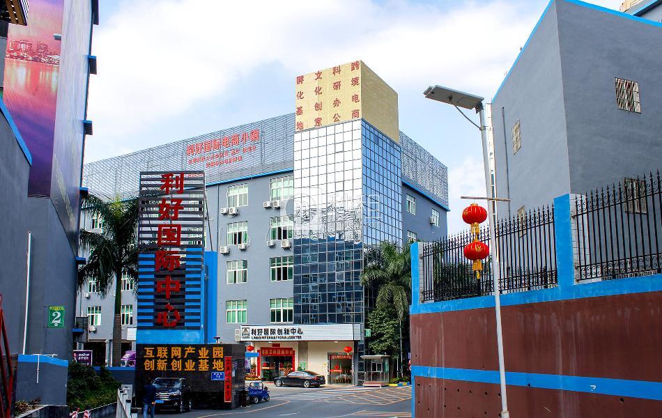 利好国际创新中心