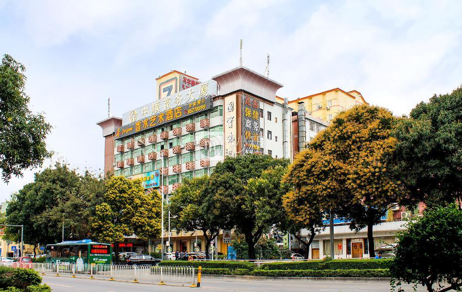 中顺商务大厦