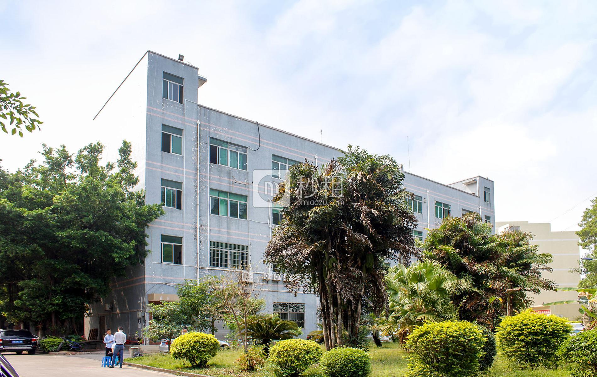 清湖工业城