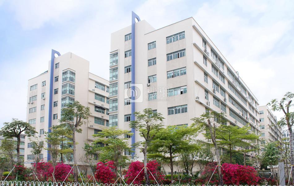 鸿辉工业园