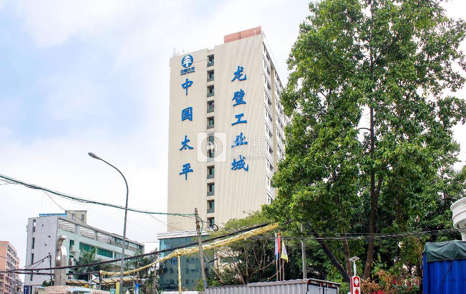 龙壁工业城