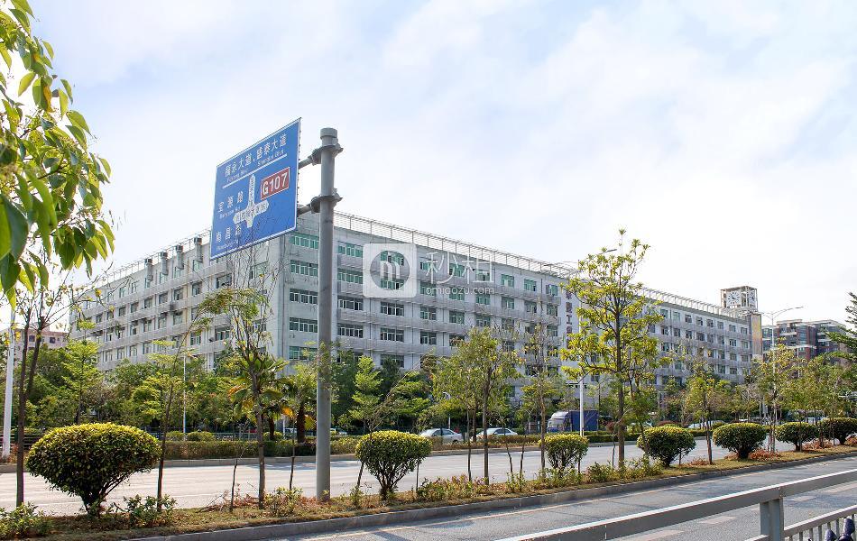 华丰工业园