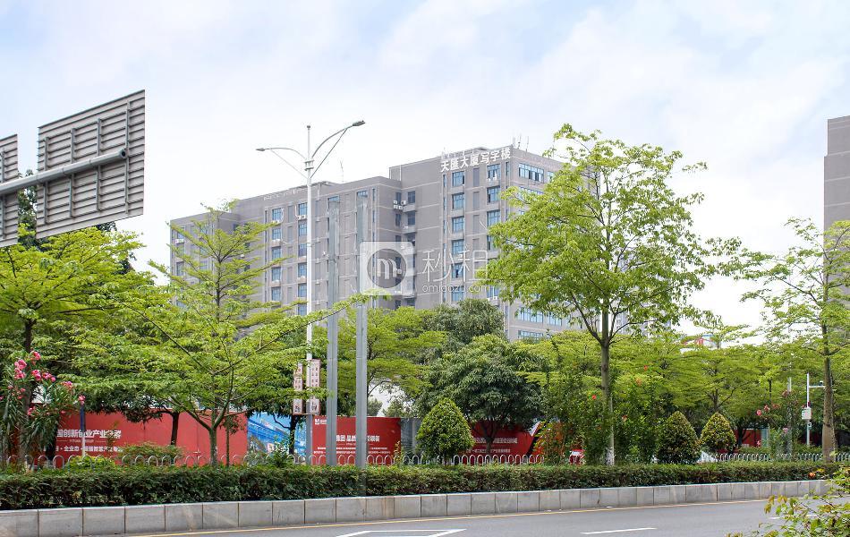 天匯大廈寫字樓