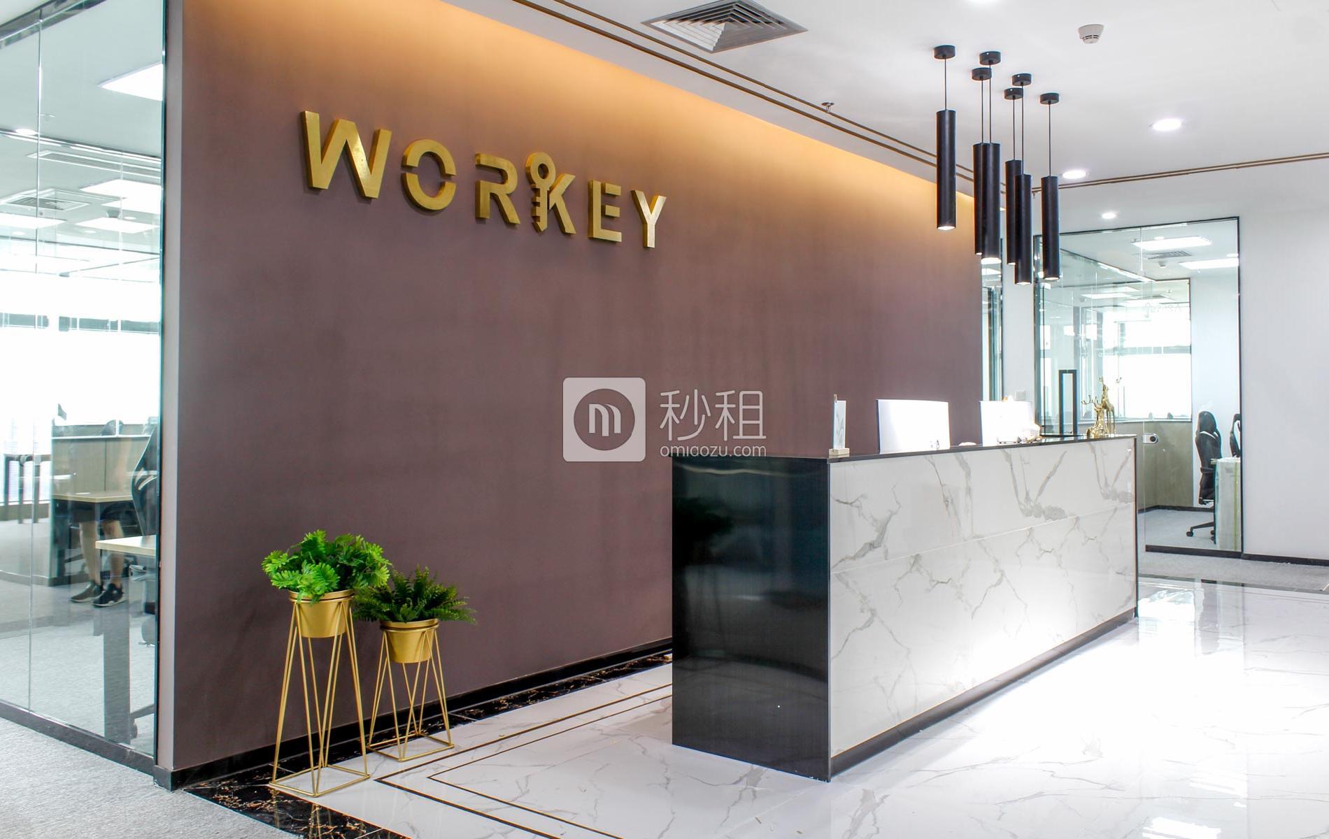 WORKEY钥匙空间-深圳湾科技生态园