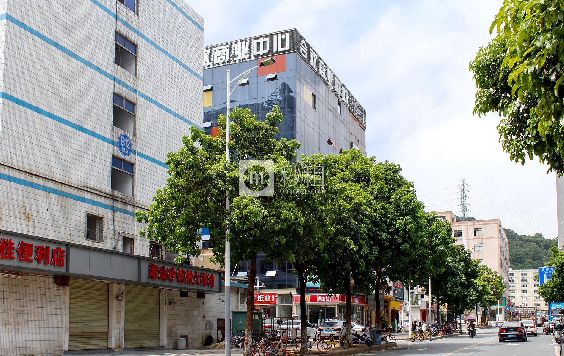 合欢商业中心写字楼出租/招租/租赁,合欢商业中心办公室出租/招租/租赁