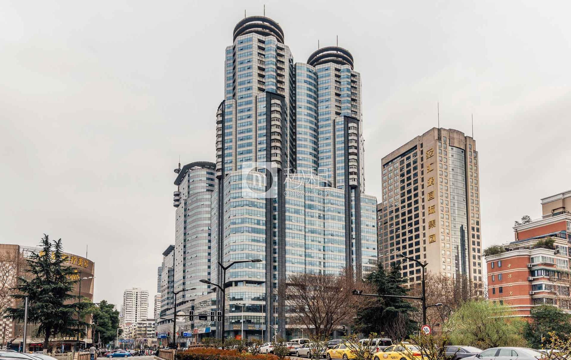 福鑫國際大廈