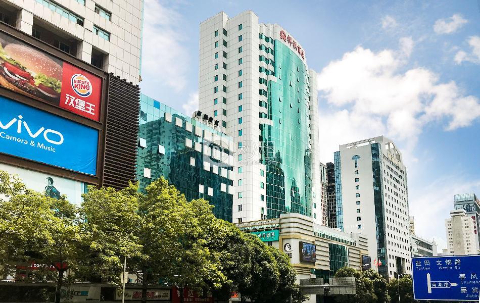 祥祺商厦(亚洲商业大厦)