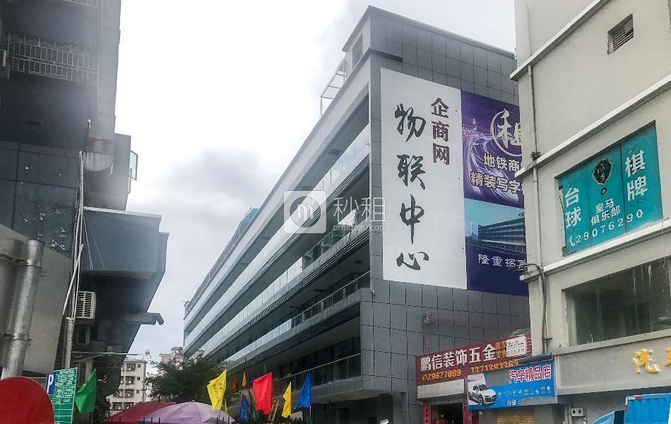企商网物联中心