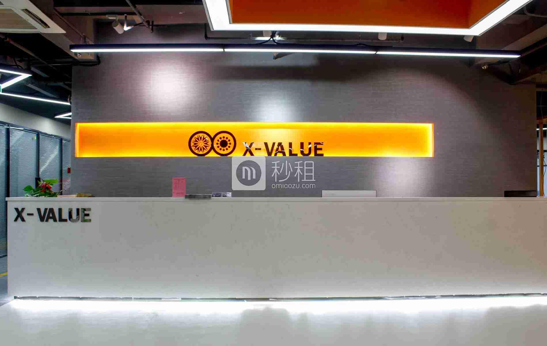 星維路X-VALUE聯合辦公-家樂大廈寫字樓出租/招租/租賃,星維路X-VALUE聯合辦公-家樂大廈辦公室出租/招租/租賃