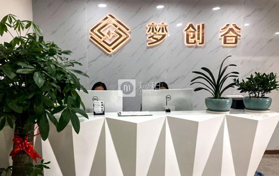 梦创谷商务中心-本元大厦