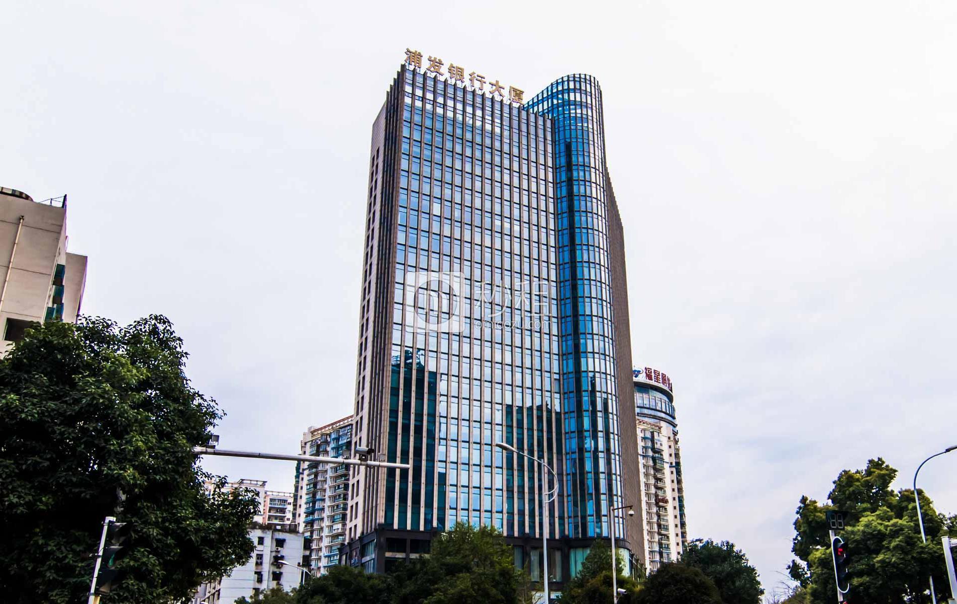 浦发银行大厦