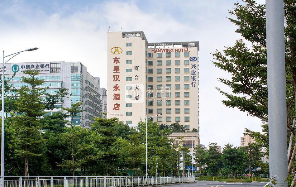 沙井商会大厦