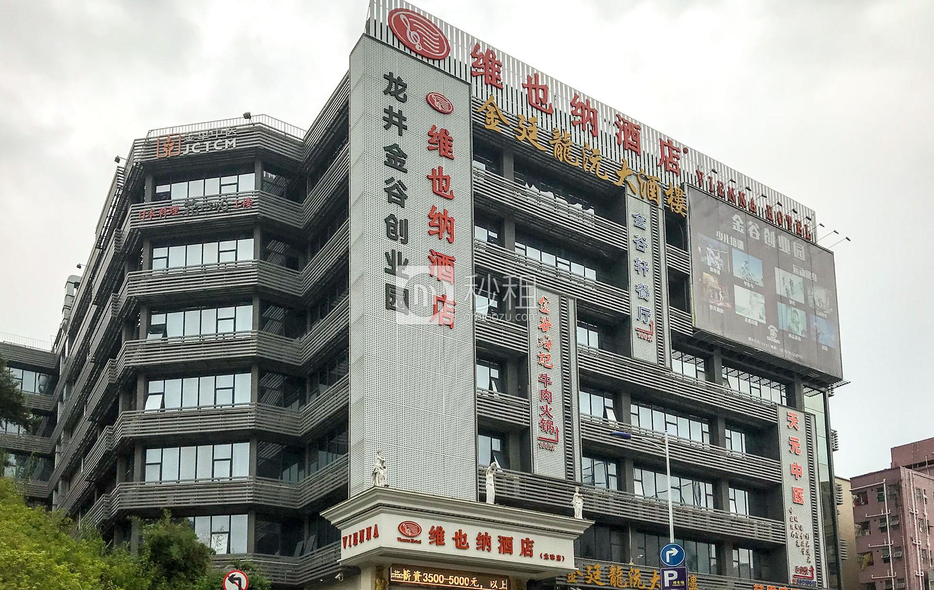 金谷创业园写字楼出租/招租/租赁,金谷创业园办公室出租/招租/租赁