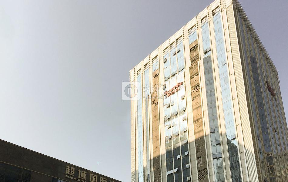 超域国际大厦