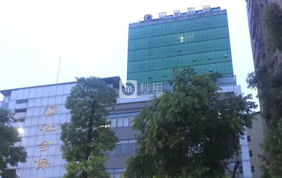 东昌国际大厦