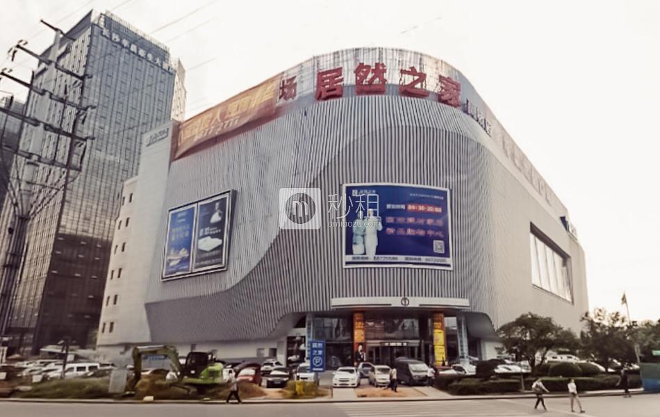 华晨世纪广场