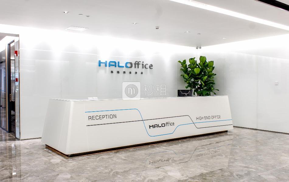 HALO OFFICE-家樂大廈