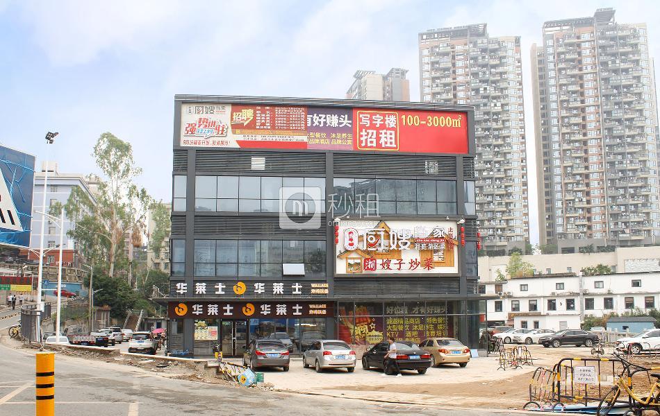 水径商业广场