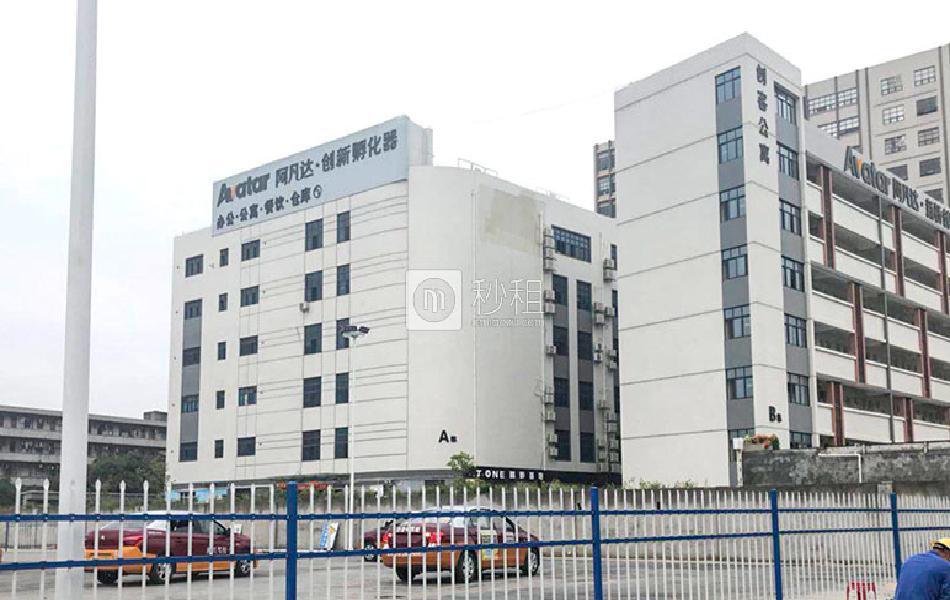 阿凡达新桥创新产业园