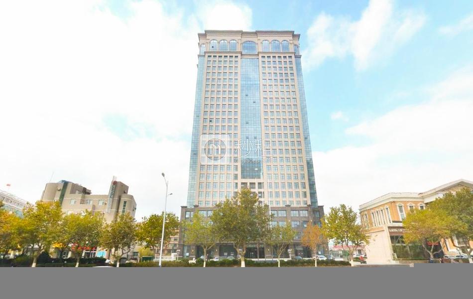 金融国际大厦