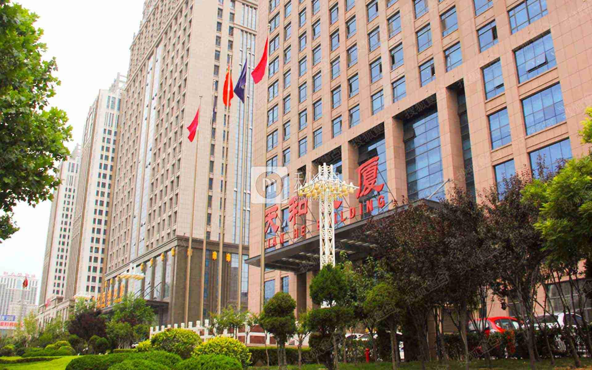天和大厦写字楼出租/招租/租赁,天和大厦办公室出租/招租/租赁
