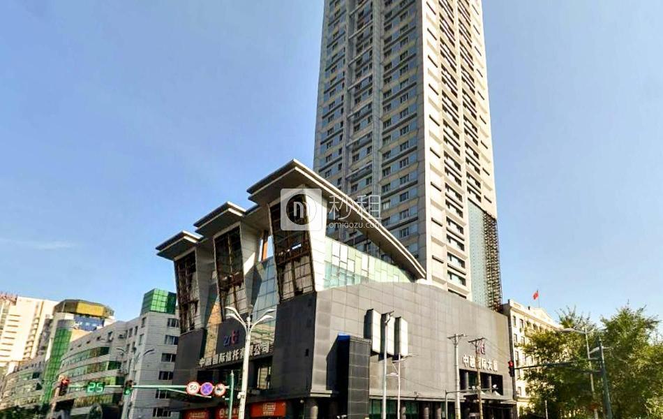 中融国际大厦