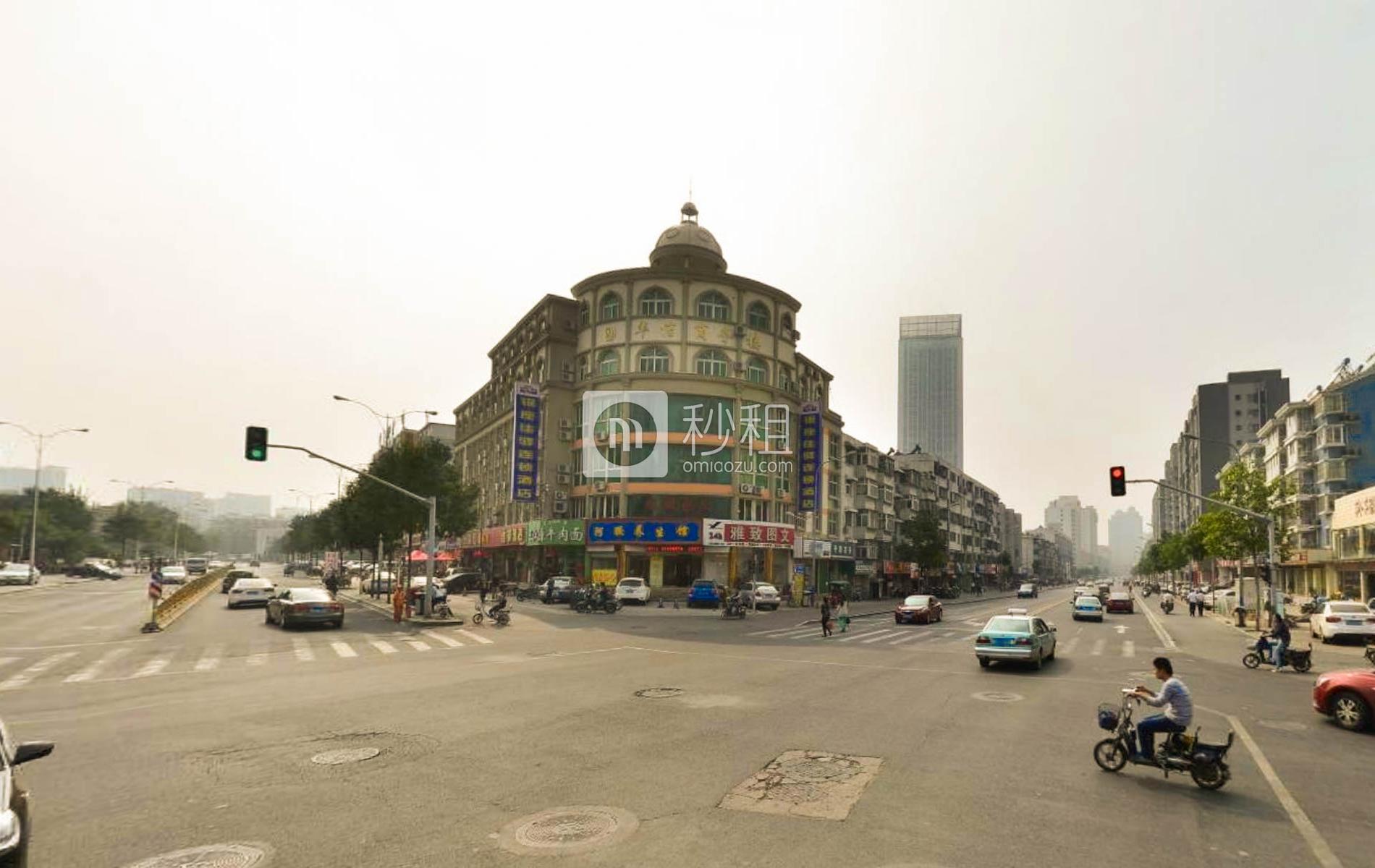 華信商務樓