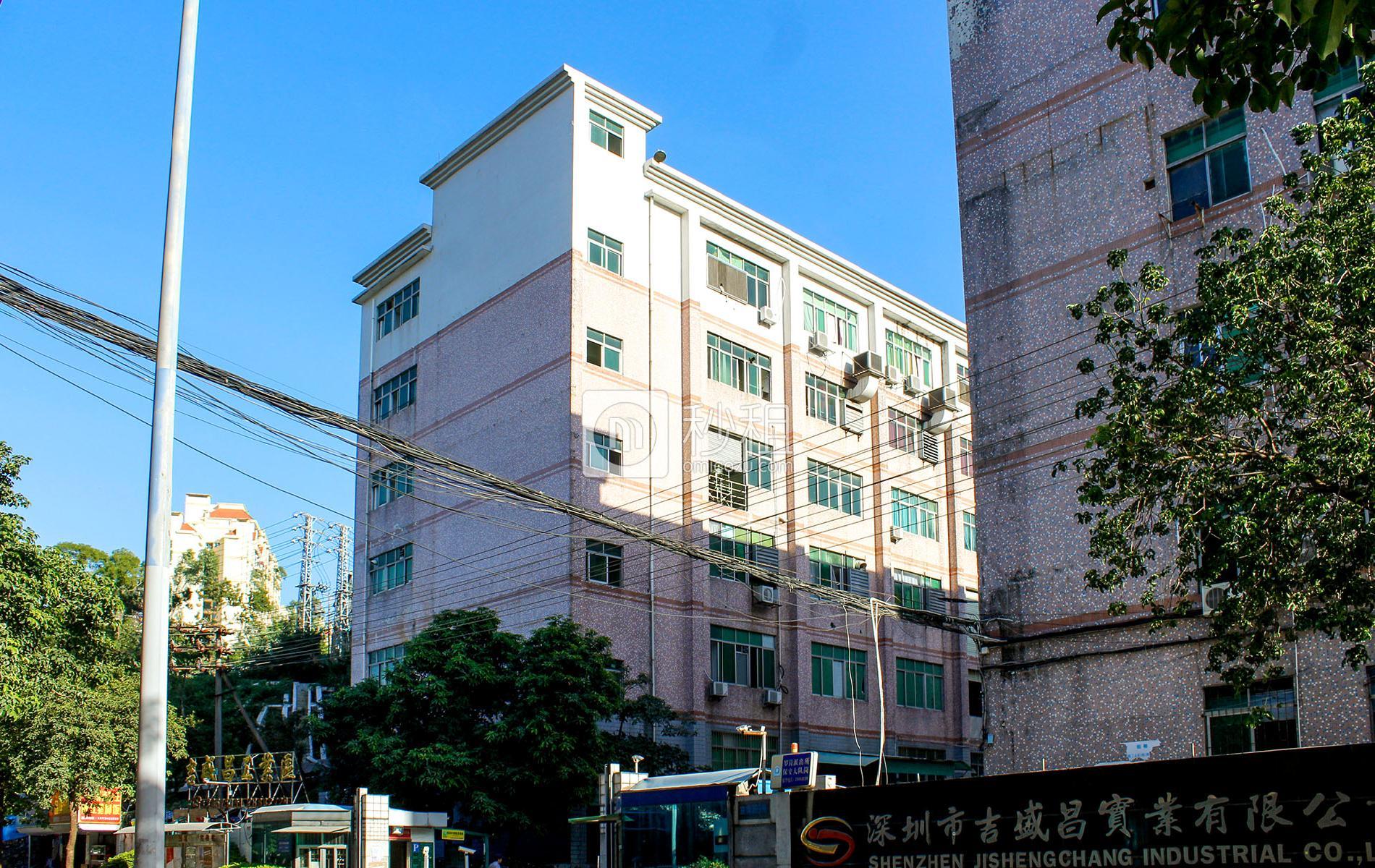 吉盛昌工业区