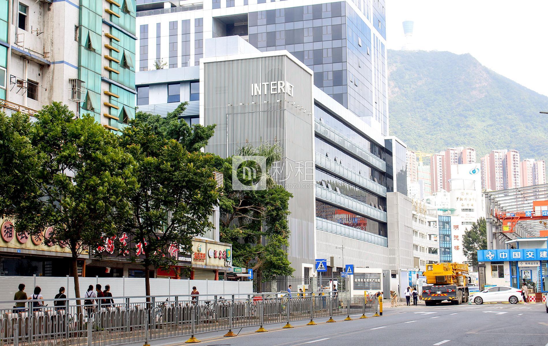 深圳互联网产业园