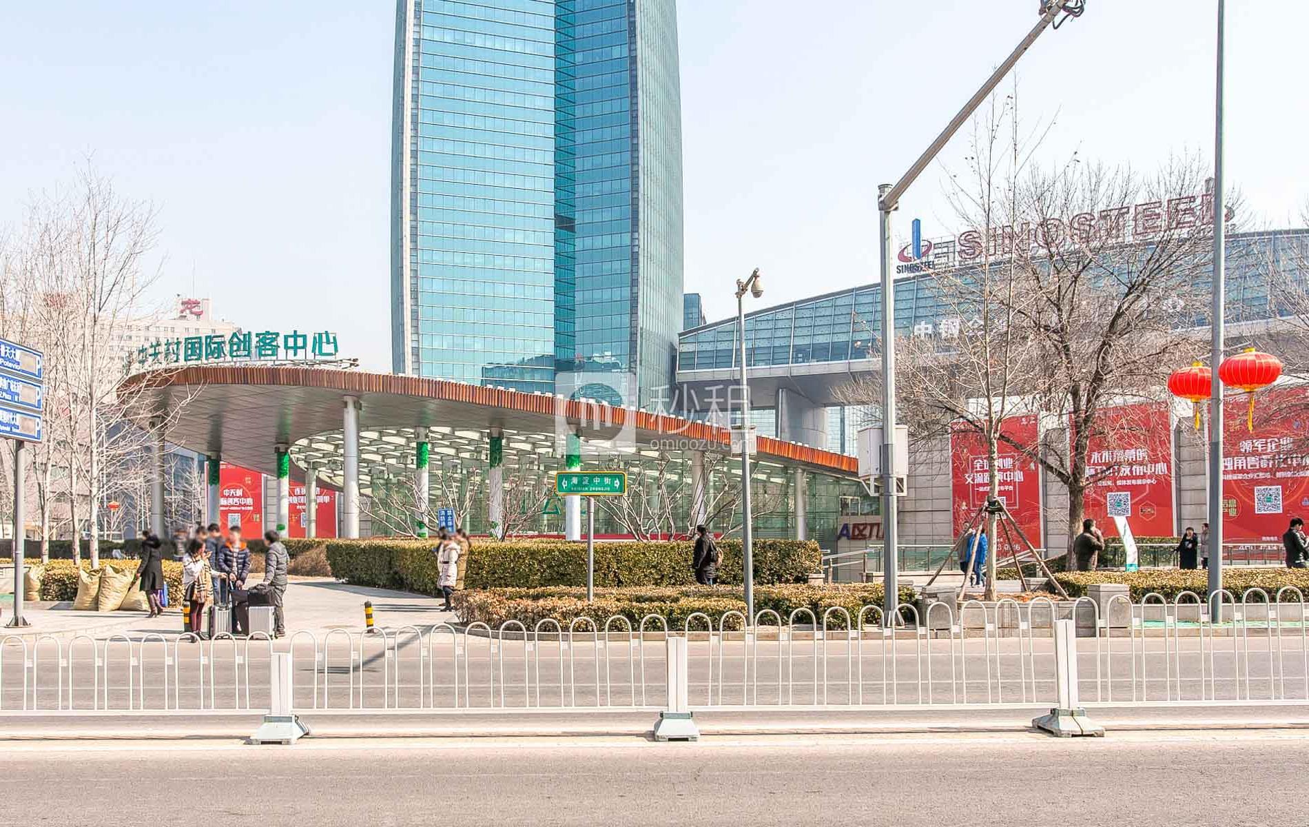 中关村国际创客中心