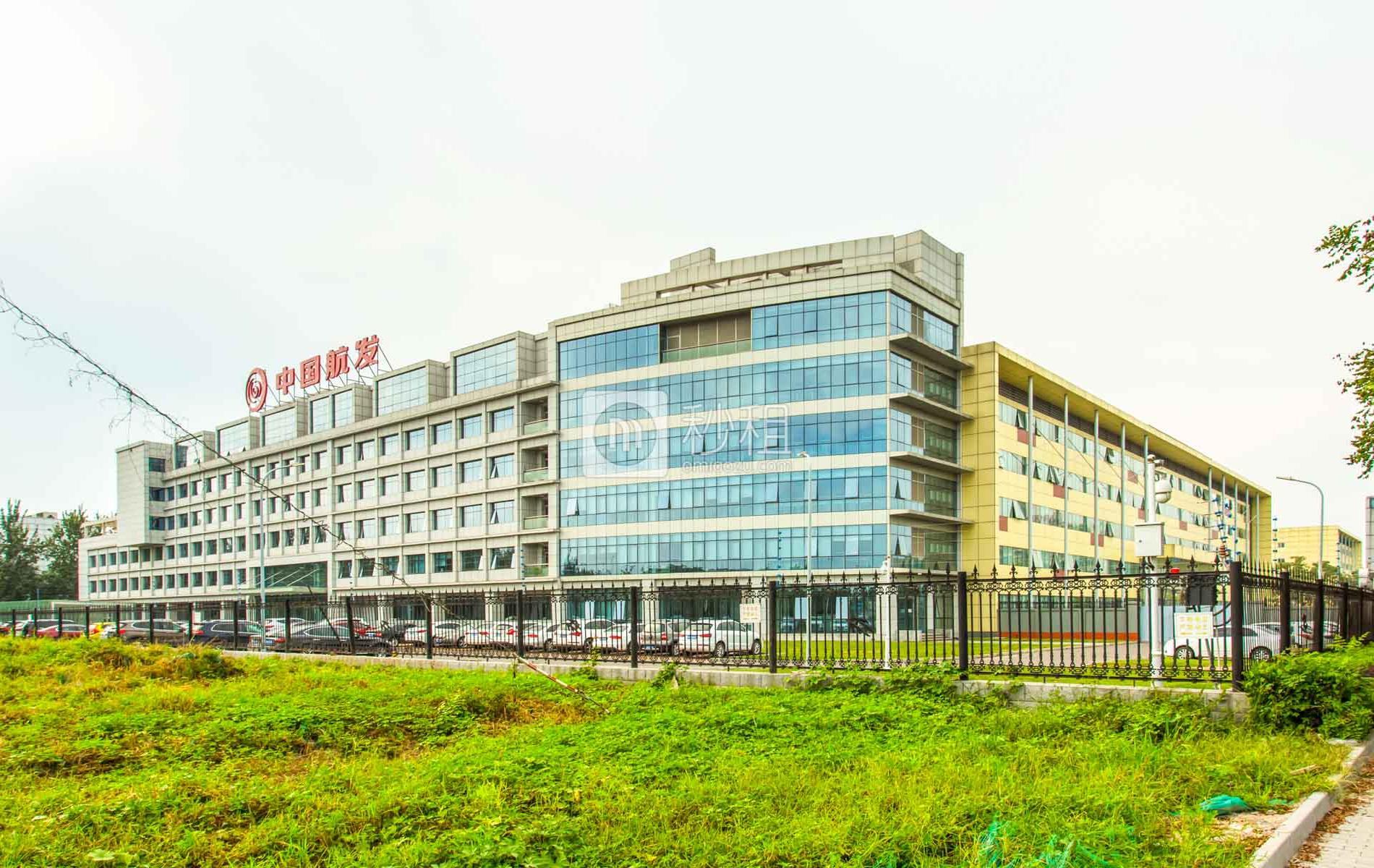 中国航发大厦