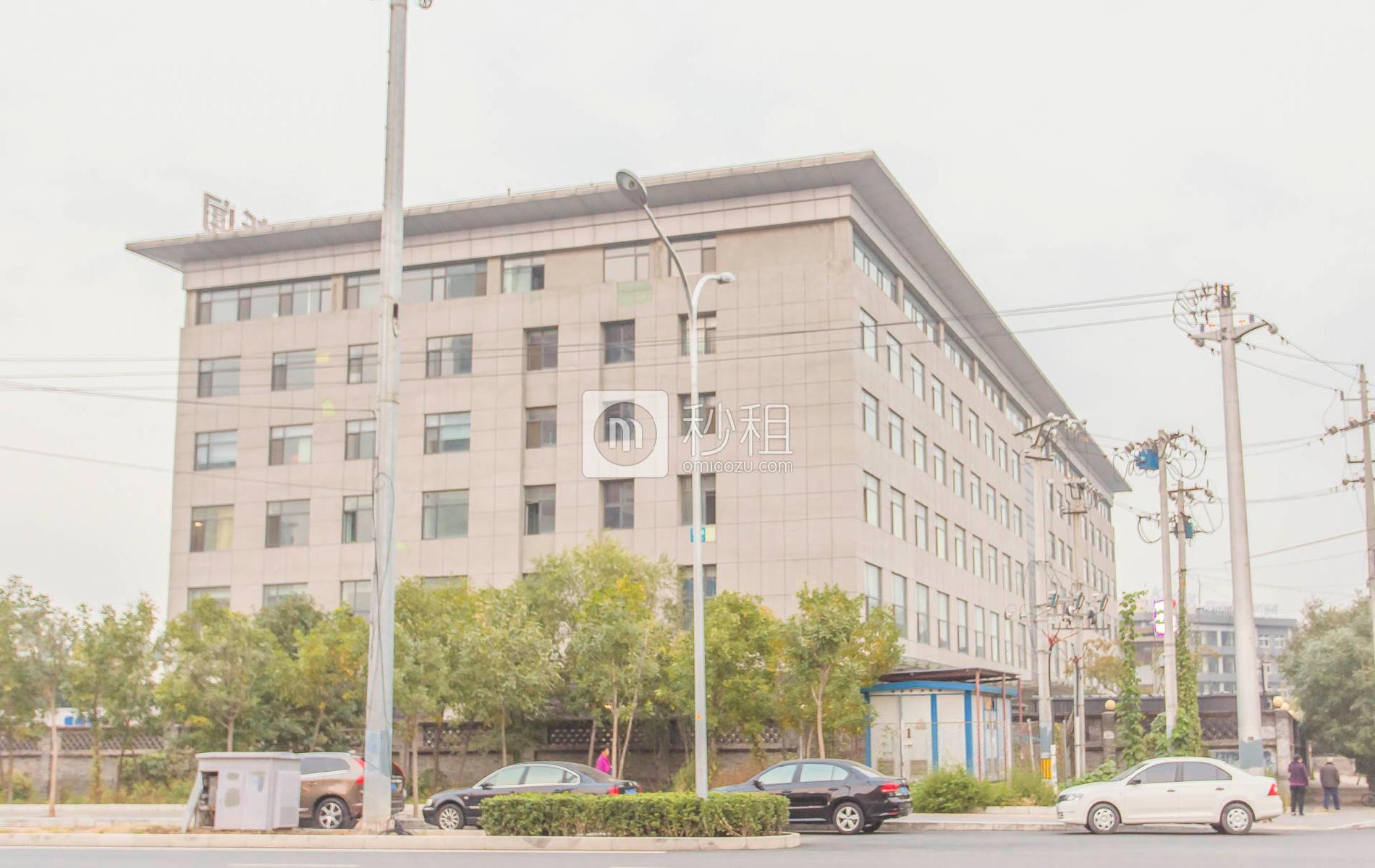 京宁国大珍藏馆
