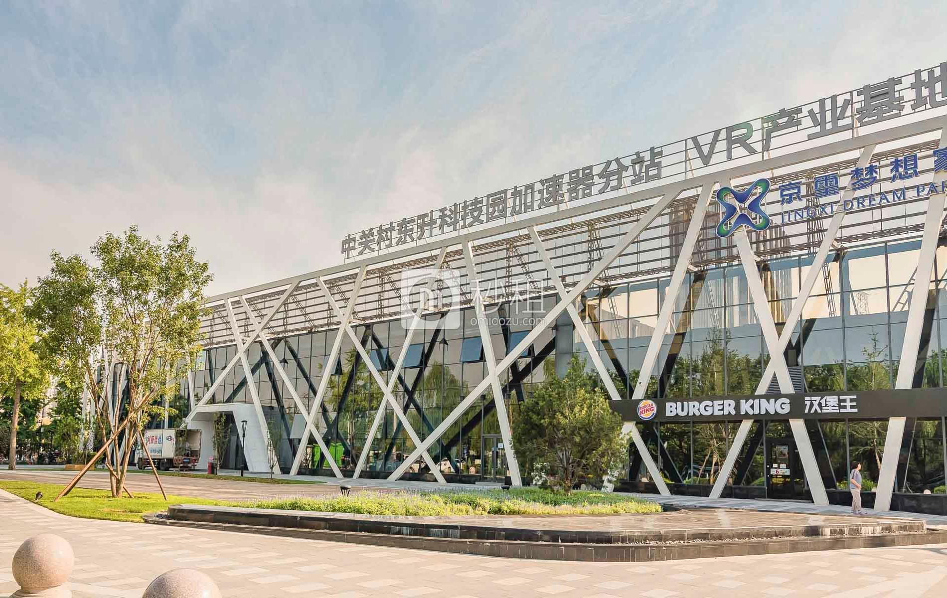 京玺文化创意创新园